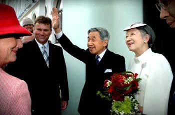 japaneseimperialfamily.jpg